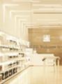 第一化粧品環球新左營車站店